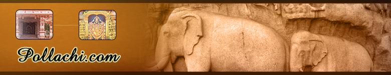 Pollachi, Pollachi Town, Pollachi Temples, Siruvani Waterfalls